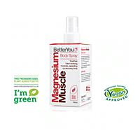 Magnesiový tělový sprej pro zotavení svalů, 100 ml